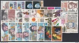 ESPAÑA 1987 Nº 2874/2926 AÑO NUEVO COMPLETO,48 SELLOS,2 HB,1 CARNETS - Full Years