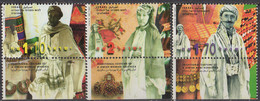 ISRAEL - Costumes Tab - Unused Stamps (with Tabs)