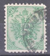 Austria Occupation Of Bosnia 1879 Mi#3 II Used - Usados