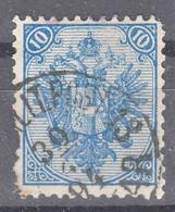 Austria Occupation Of Bosnia 1879 Mi#5 I Used - Usados