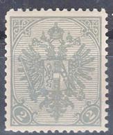 Austria Occupation Of Bosnia 1900 Mi#11 A Mint Hinged - Unused Stamps