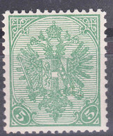 Austria Occupation Of Bosnia 1900 Mi#13 A Mint Hinged - Unused Stamps