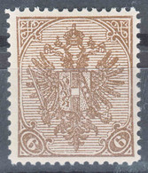 Austria Occupation Of Bosnia 1900 Mi#14 A Mint Hinged - Unused Stamps