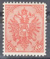 Austria Occupation Of Bosnia 1900 Mi#15 A Mint Hinged - Unused Stamps