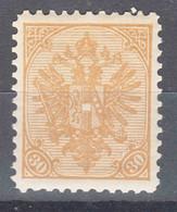 Austria Occupation Of Bosnia 1900 Mi#18 B Perforation 10 1/2 Mint Never Hinged - Unused Stamps