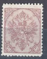 Austria Occupation Of Bosnia 1900 Mi#20 A Mint Hinged - Unused Stamps