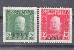 Austria Occupation Of Serbia In WWI Serbien Overprint 1914-1916 Mi#4,6 Mint Hinged - Unused Stamps