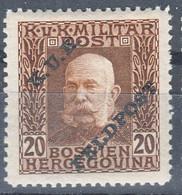 Austria Feldpost 1915 Mi#8 Mint Hinged - Unused Stamps