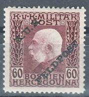 Austria Feldpost 1915 Mi#15 Mint Hinged - Unused Stamps