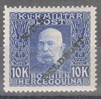 Austria Feldpost 1915 Mi#21 Mint Hinged - Unused Stamps