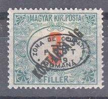Hungary Debrecen Debreczin 1919 Porto Mi#12 Mint Hinged - Debreczin