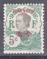 Yunnanfou Yunnanfu 1908 Yvert#36 Mint Hinged (avec Charniere) - Unused Stamps