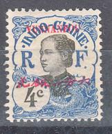 Yunnanfou Yunnanfu 1908 Yvert#35 Mint Hinged (avec Charniere) - Unused Stamps
