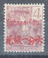 Yunnanfou Yunnanfu 1906 Yvert#18 Mint Hinged (avec Charniere) - Unused Stamps