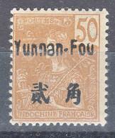 Yunnanfou Yunnanfu 1906 Yvert#27 Mint Hinged (avec Charniere) - Unused Stamps