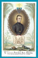 Santino/holycard: S. PIERRE LOUIS-MARIE CHANEL - E - PR - Ed. Bouasse Jeune 3621 -  Mm. 70 X 110 - Religion & Esotericism