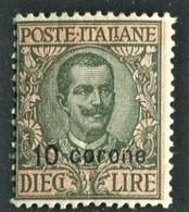 DALMAZIA 1921 10 C. SU 10 L. SASSONE N. 8 ** MNH - Dalmatië