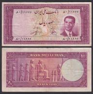 PERSIEN - PERSIA - IRAN 100 RIALS (1951) Pick 57 Sig 3 F/VF (3/4)     (26507 - Otros – Asia