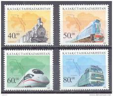 1999. Kazakhstan, Trains, 4v, Mint/** - Kazakistan