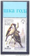 2003. Belarus, Birds Of The Year, 1v, Mint/** - Belarus
