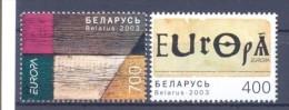 2003. Belarus, Europa 2003, 2v, Mint/** - Belarus