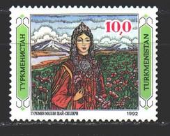 Turkmenistan. 1992. 5from The Series. National Women's Costume. MNH. - Turkmenistan