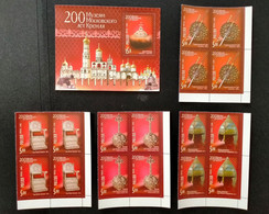 RUSSIA  MNH (**)2006 The 200th Anniversary Of The Museums Of Moscow Kremlin.Mi.1315-1319 - Ongebruikt