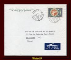 1969 Senegal Lettre De Dakar Circulee Pour La France Cover - Senegal (1960-...)