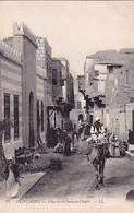 OLD  CAIRO               CHAREH EL IMMAN CHAFEI - Cairo