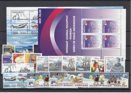Greenland 2002 - Full Year MNH ** - Komplette Jahrgänge