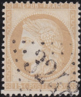France   .    Yvert    .   55    .    O     .    Oblitéré    .   /   .    Cancelled - 1871-1875 Ceres