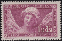 France   .    Yvert    .   256  (2 Scans)  .  *  .    Neuf Avec Gomme  Et Charnière   .   /   .     Mint-hinged - Unused Stamps