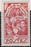 France   .    Yvert    .   312    .    *  .    Neuf Avec Gomme  Et Charnière   .   /   .     Mint-hinged - Unused Stamps