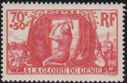 France   .    Yvert    .   423    .    *  .    Neuf Avec Gomme  Et Charnière   .   /   .     Mint-hinged - Unused Stamps