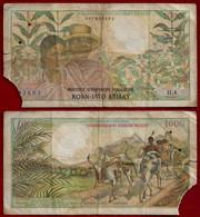 MADAGASCAR BANKNOTE - 1000 FRANCS = 200 ARIARY (1966) P#59 (NT#01) - Madagascar