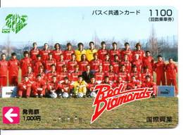 Football Red Diamands Soccer Sport  Carte Prépayée Japon Card (T 226) - Sport