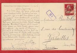 Carte Sans FM D'un Interné Français à Montana Village (Suisse) Vers Versailles (Eugène Carbon) 1916 - WW I