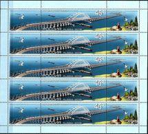 Russia, 2018, Mi. 2620, Crimean Bridge, MNH - Unused Stamps