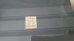 LOT534680 TIMBRE DE FRANCE OBLITERE ALSACE LORRAINE - Alsace-Lorraine