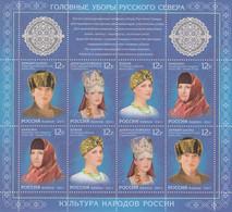 Russia, 2011, Mi. 1751-54, Sc. 7301a, SG 7777-80, Headdresses Of Russian North, MNH - Ungebraucht
