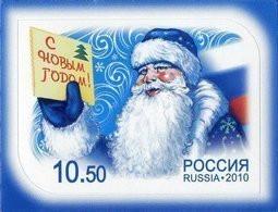 Russia, 2010, Mi. 1693, Sc. 7253, SG 7731, New Year, Self-adhesive - Unused Stamps