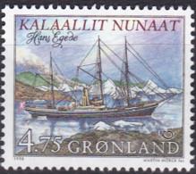 Grönland,1998, 328 Y,  MNH **, NORDEN: Seefahrt. - Nuevos