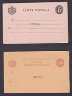 Romania - 5 & 10 Bani Stationery, SPECIMEN - Covers & Documents