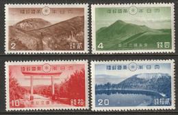 Japan 1940 Sc 308-11  Set MLH* - Unused Stamps