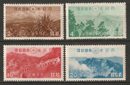 Japan 1941 Sc 315-8  Set MH* - Unused Stamps
