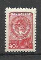 RUSSLAND RUSSIA 1949 Michel 1335 MNH - Neufs
