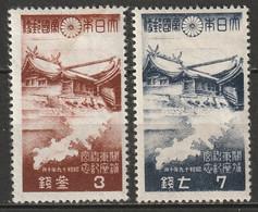 Japan 1944 Sc 349-50  Set MLH* - Unused Stamps