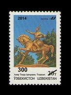 Uzbekistan 2015 Mih. 1105 Monument To Timur In Tashkent (overprint) MNH ** - Usbekistan