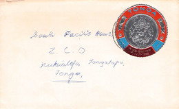 TONGA - LETTER NUKUALOFA /QD125 - Tonga (1970-...)