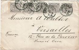 CTN67/ETR/2 - EMPIRE AUTRICHIEN -  1h BANDE DE 5 SUR LETTRE TROPPAU / VERSAILLES 11/5/1898 - Zonder Classificatie